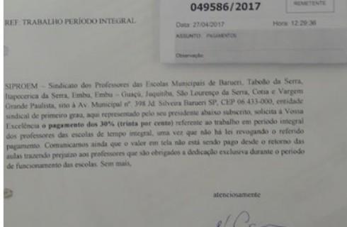 PREFEITURA VAI PAGAR PROFESSORES DAS ESCOLAS DE PERÍODO INTEGRAL